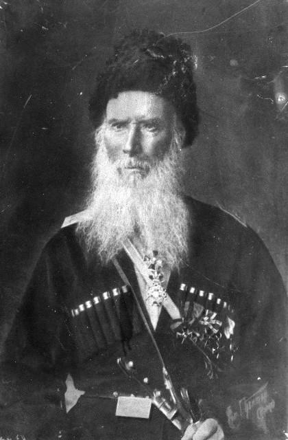 Теркский казак